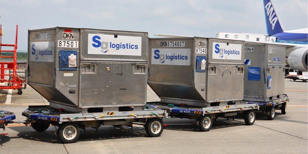 Material handling carts at an airport